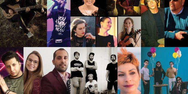 Concelho de Olhão acolhe 28 concertos de artistas da terra em Junho e Julho 2021